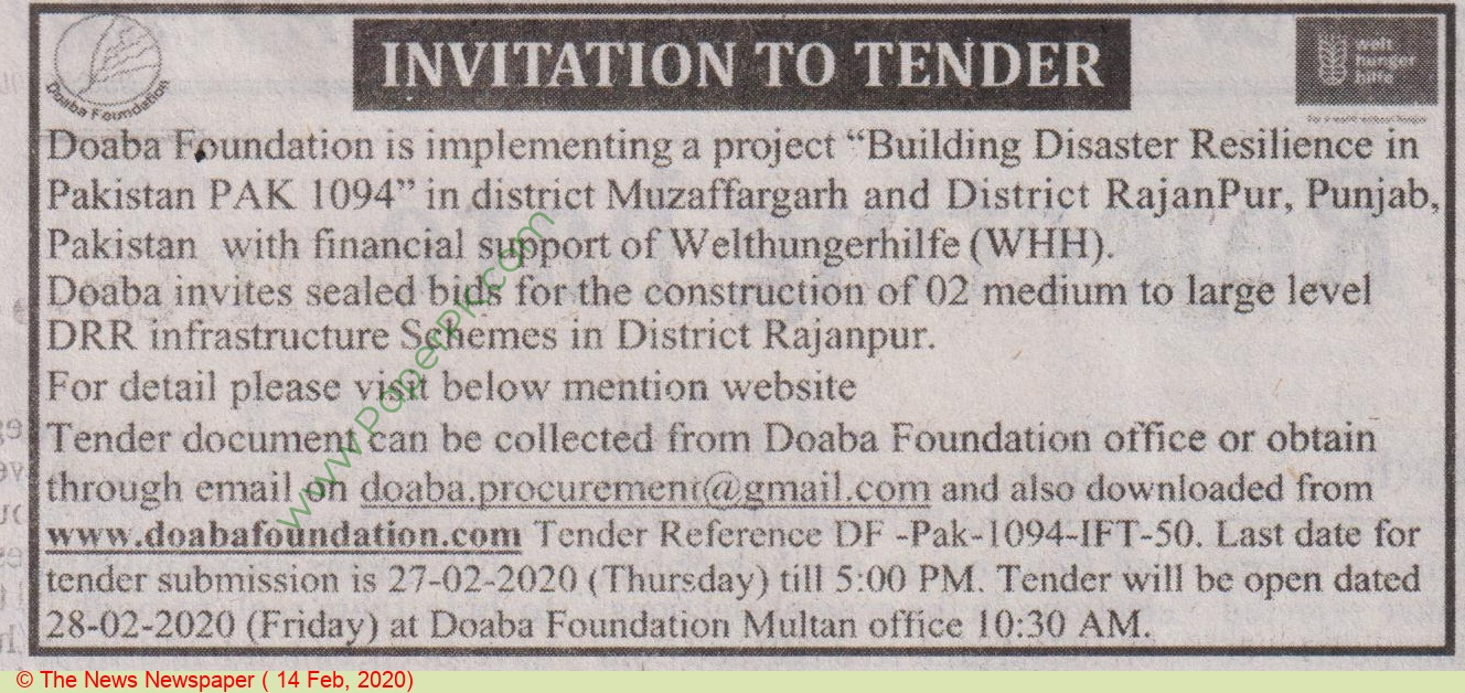 Doaba Founfdation Muzaffargarh Tender Notice