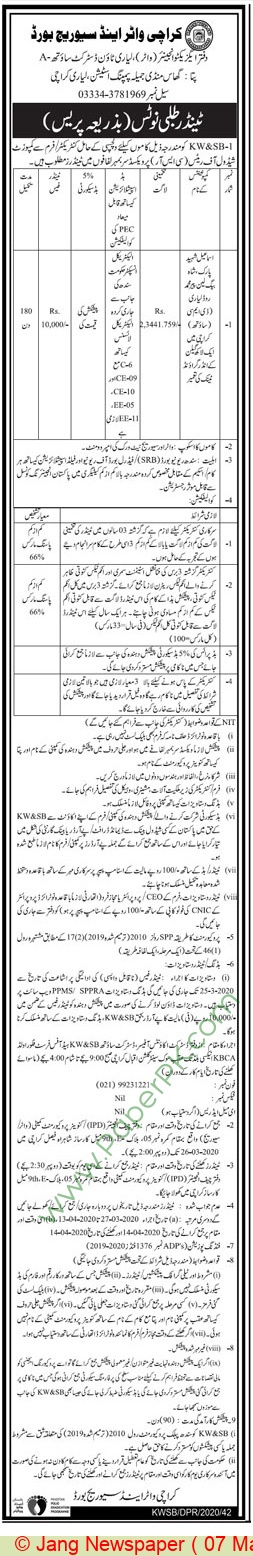 Karachi Water & Sewerage Board Karachi Tender Notice