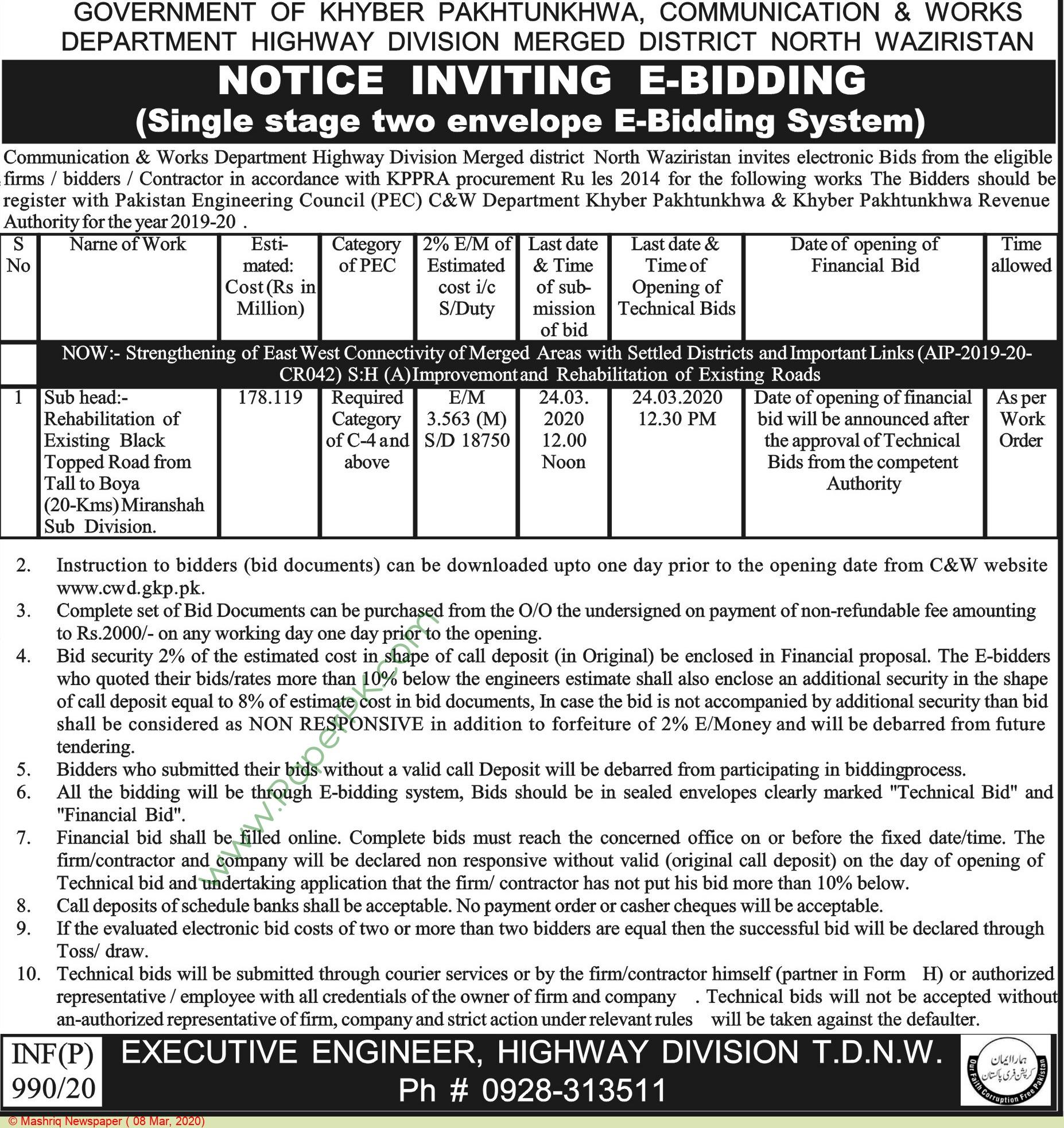 Highway Division North Waziristan Tender Notice