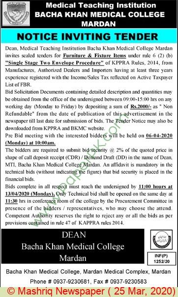 Bacha Khan Medical College Mardan Tender Notice
