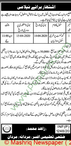 District Education Authority Mardan Auction Notice.