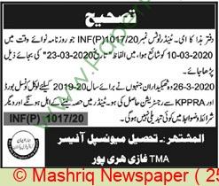Tehsil Municipal Administration Haripur Tender Notice