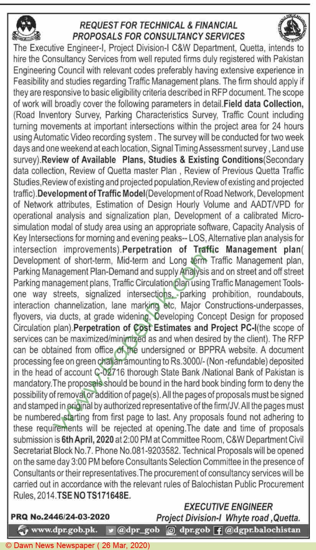 C & W Department Quetta Tender Notice