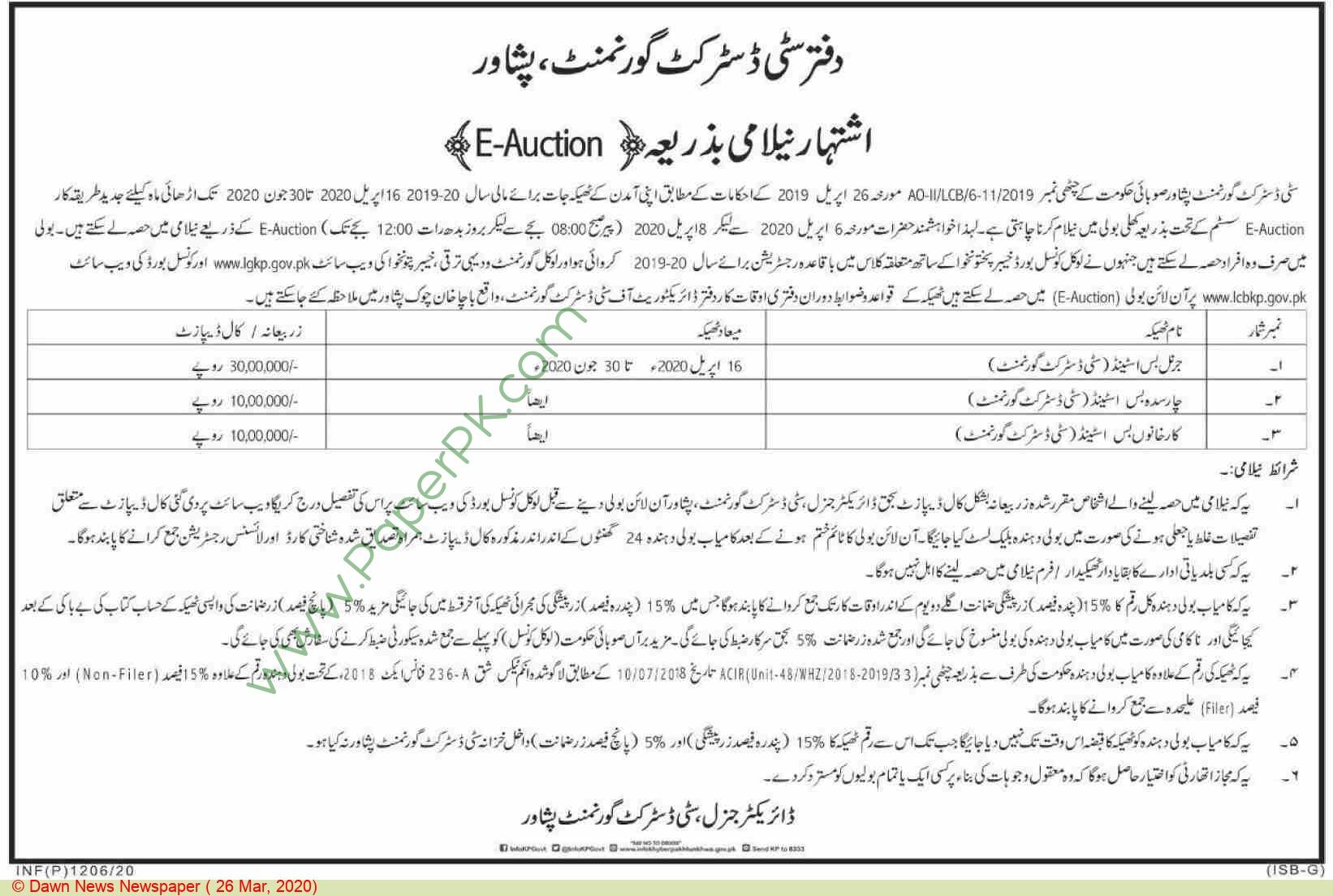 City Government Peshawar Auction Notice