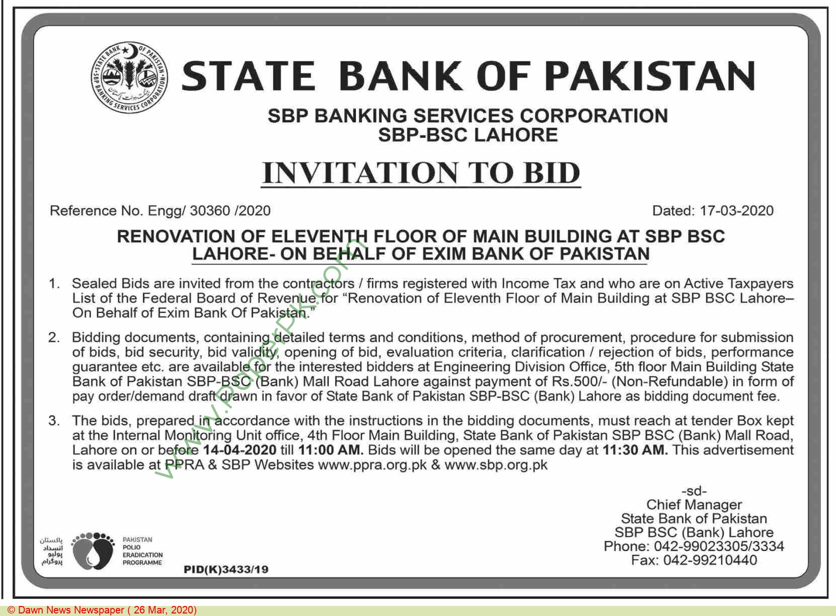 State Bank Of Pakistan Lahore Tender Notice
