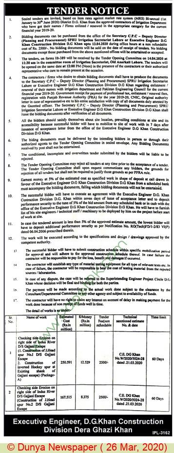 Dera Ghazi Khan Construction Division Dera Ghazi Khan Tender Notice