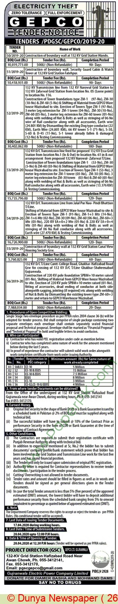 Gepco Gujranwala Tender Notice