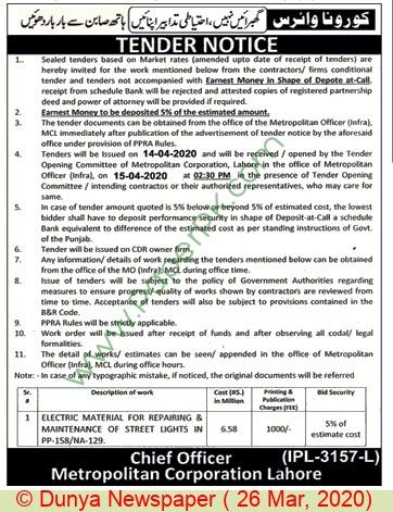 Metropolitan Corporation Lahore Tender Notice.