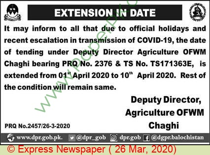 Agriculture Department Chaghi Tender Notice