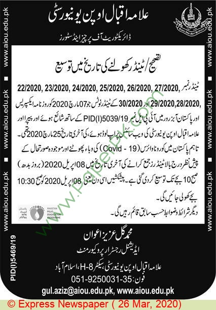 Aiou Islamabad Tender Notice