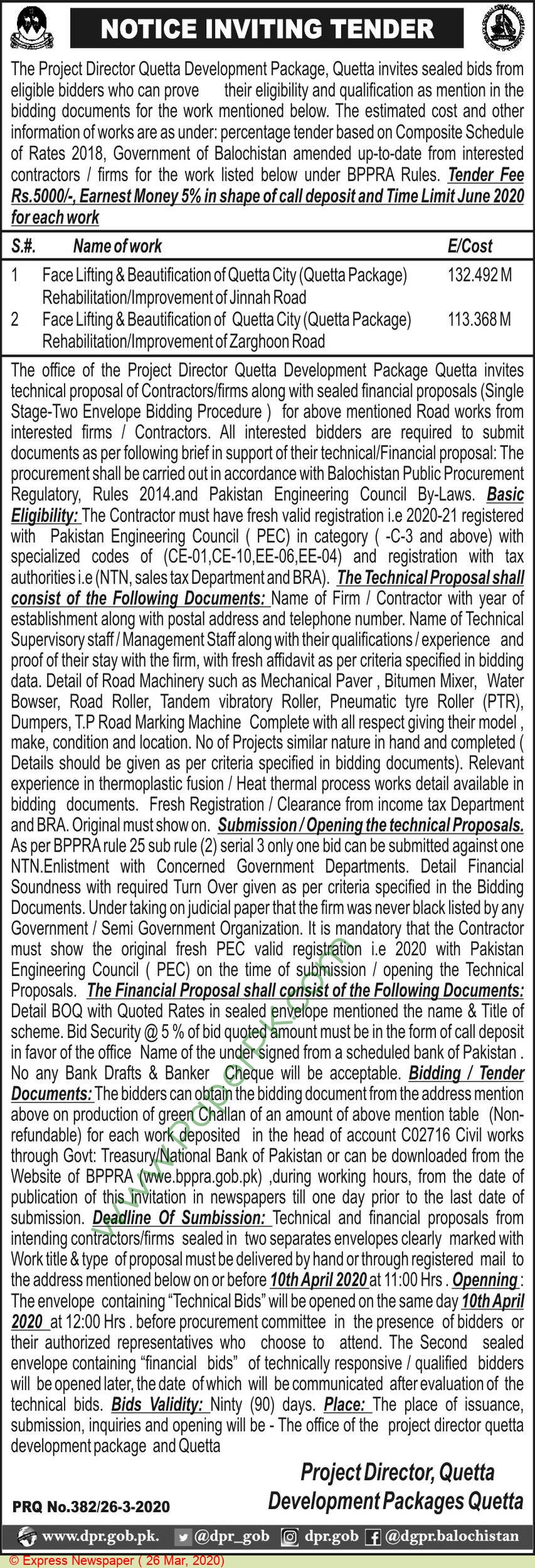 Development Packages Quetta Tender Notice