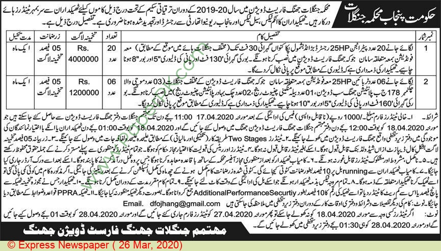 Forest Division Jhang Tender Notice