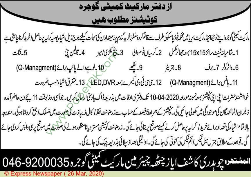 Market Committee Gojra Tender Notice
