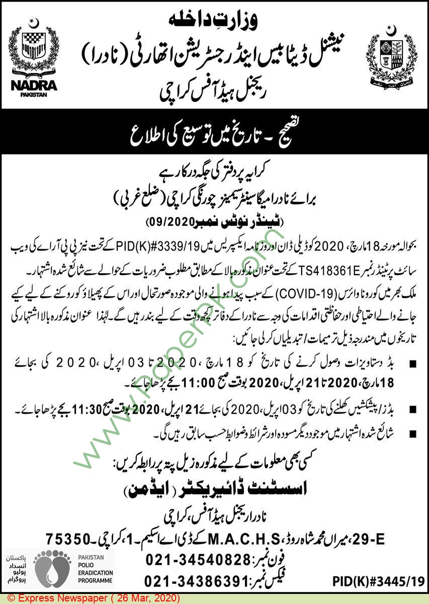 Nadra Karachi Tender Notice