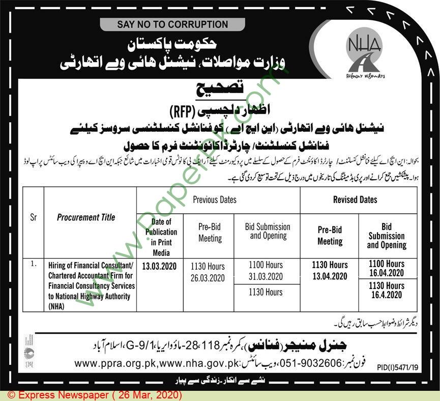 Nha Islamabad Tender Notice