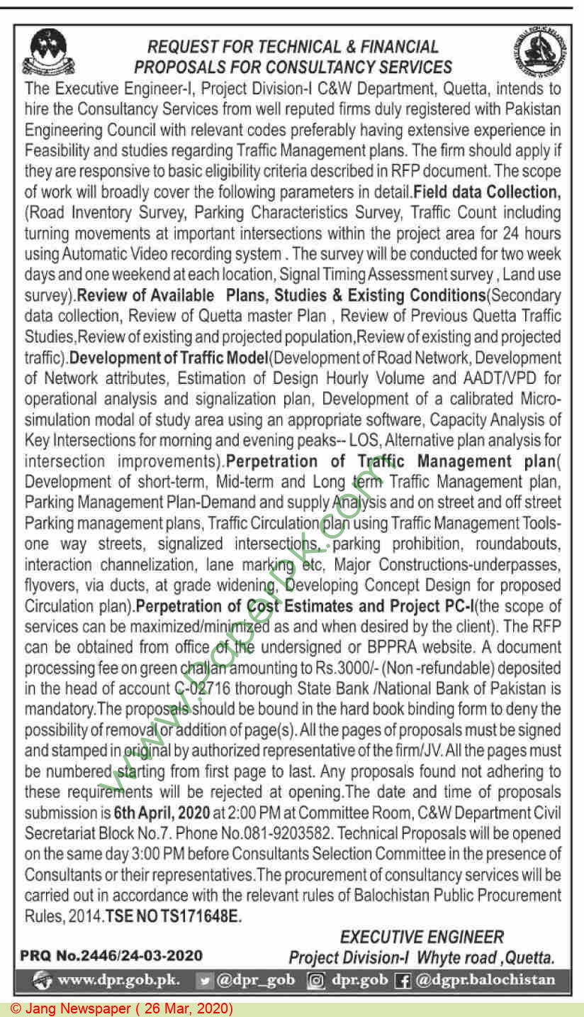 C & W Department Quetta Tender Notice