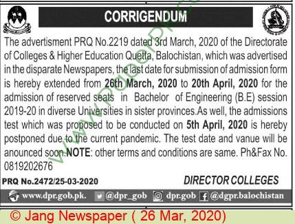 Directorate Of Colleges & Higher Education Quetta Tender Notice