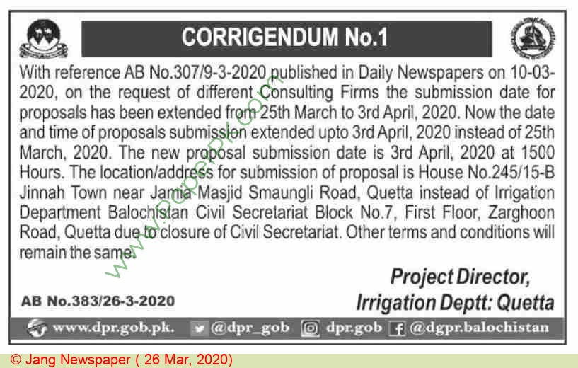 Irrigation Department Quetta Tender Notice.