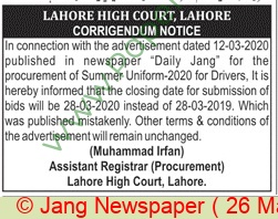 Lahore High Court Lahore Tender Notice