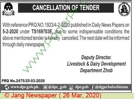 Livestock & Dairy Development Department Zhob Tender Notice