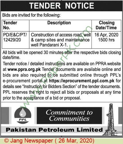 Pakistan Petroleum Limited Karachi Tender Notice.