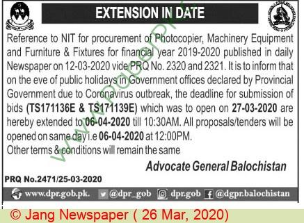 Advocate General Balochistan Quetta Tender Notice