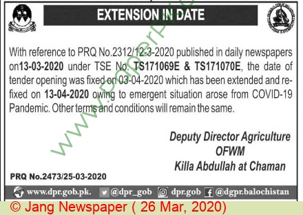 Agriculture Department Chaman Tender Notice