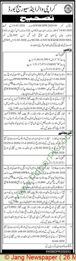 Karachi Water & Sewerage Board Karachi Tender Notice..