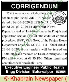 Phe Division Bahawalpur Tender Notice