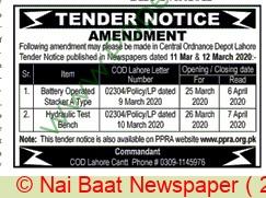 Central Ordnance Depot Lahore Tender Notice.