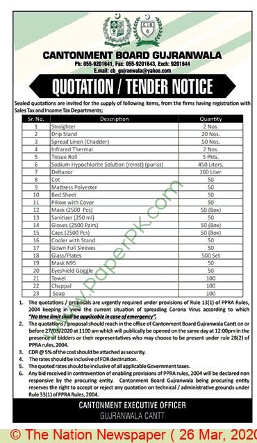 Cantonment Board Gujranwala Tender Notice