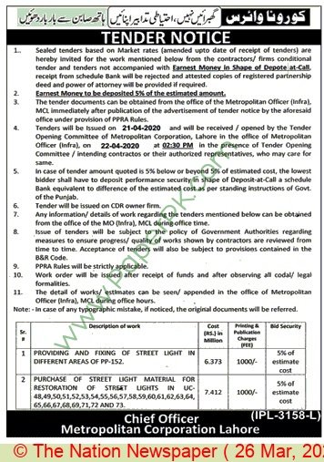 Metropolitan Corporation Lahore Tender Notice