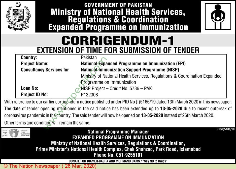 Ministry Of National Health Service Regulations & Coordination Islamabad Tender Notice