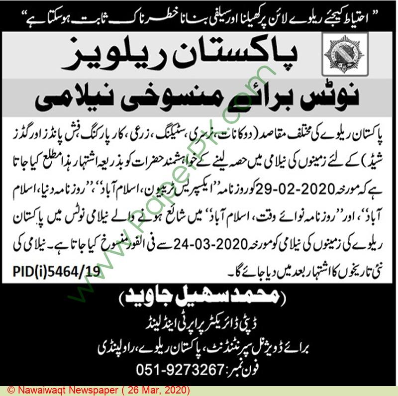 Pakistan Railways Rawalpindi Tender Notice
