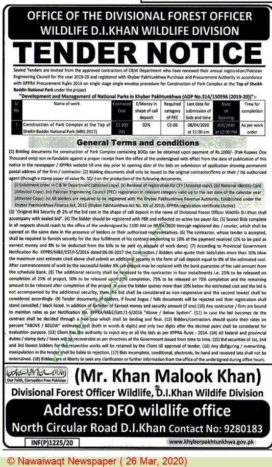 Forest Division Dera Ismail Khan Tender Notice