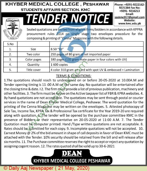 Khyber Medical College Peshawar Tender Notice