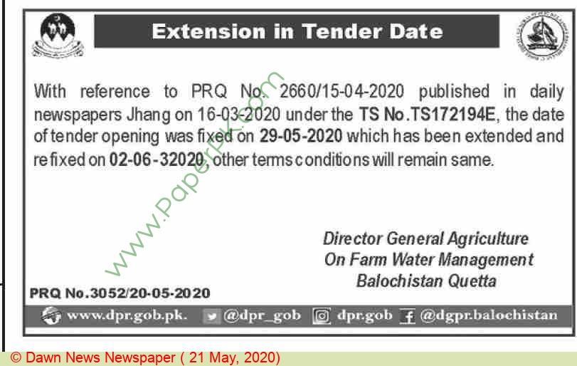 Agriculture Department Quetta Tender Notice..