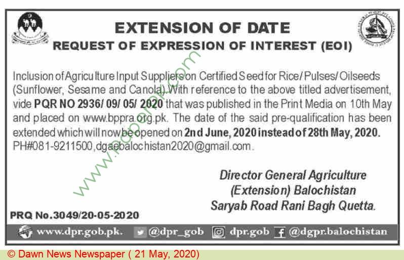 Agriculture Department Quetta Tender Notice