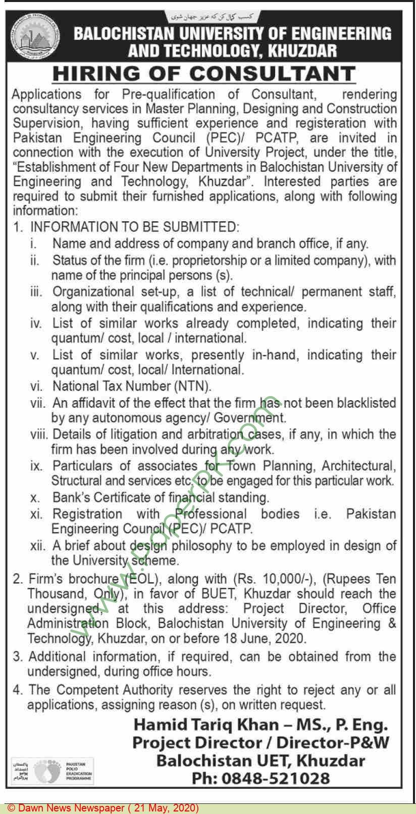 Balochistan University Of Engineering & Technology Khuzdar Tender Notice