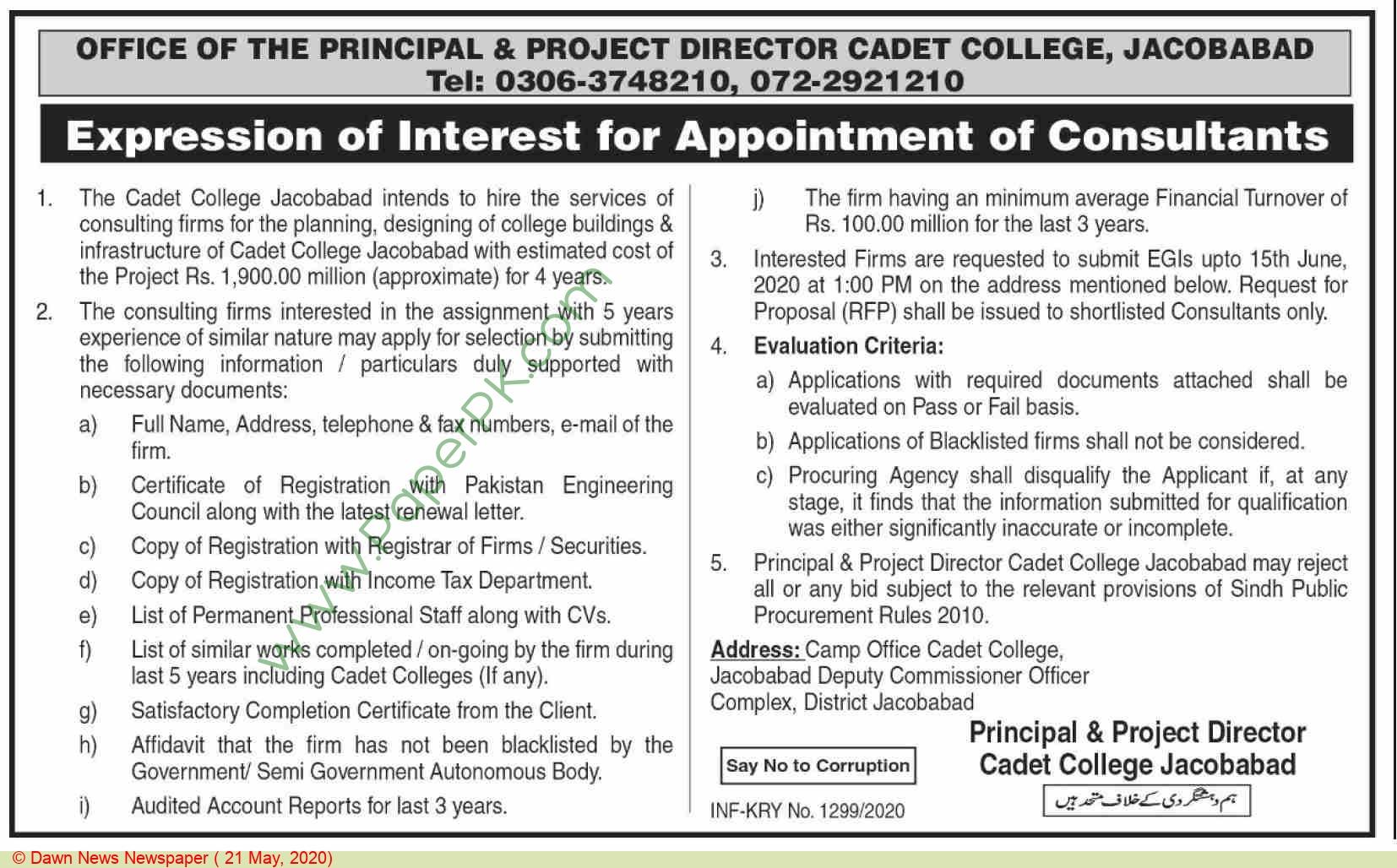 Cadet College Jacoababd Tender Notice
