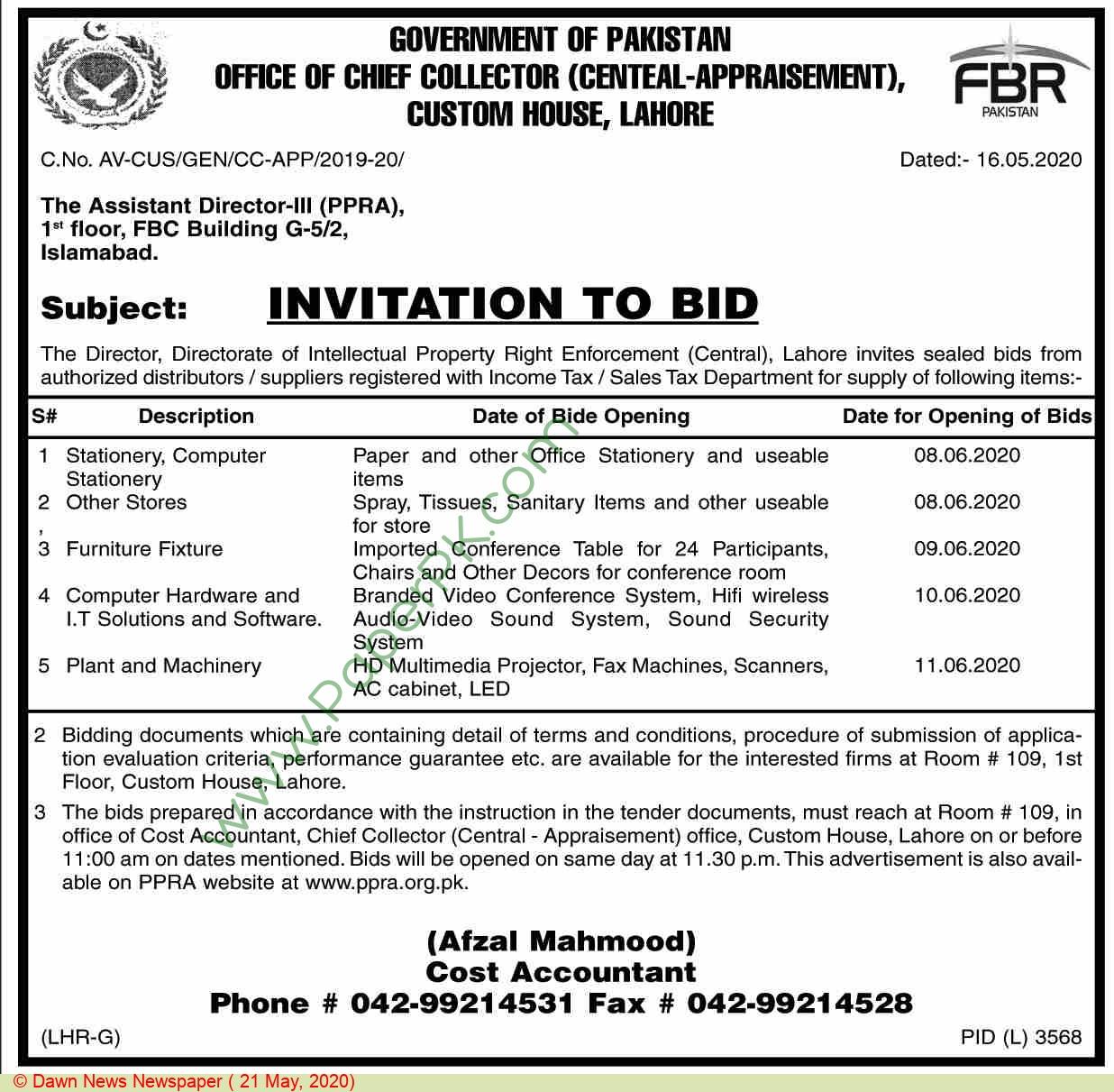 Fbr Lahore Tender Notice