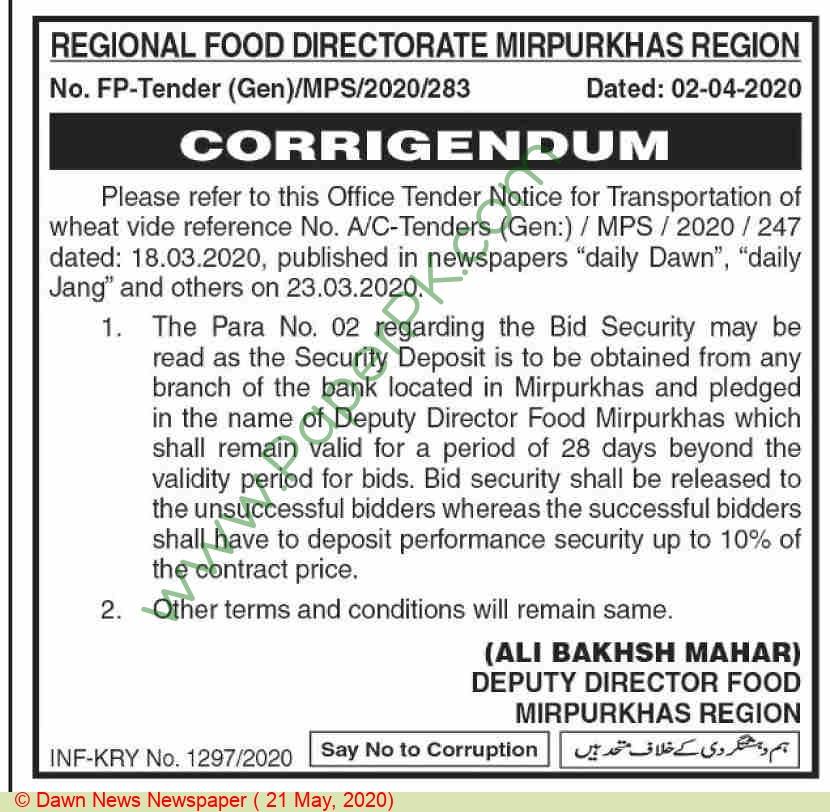 Food Department Mirpurkhas Tender Notice