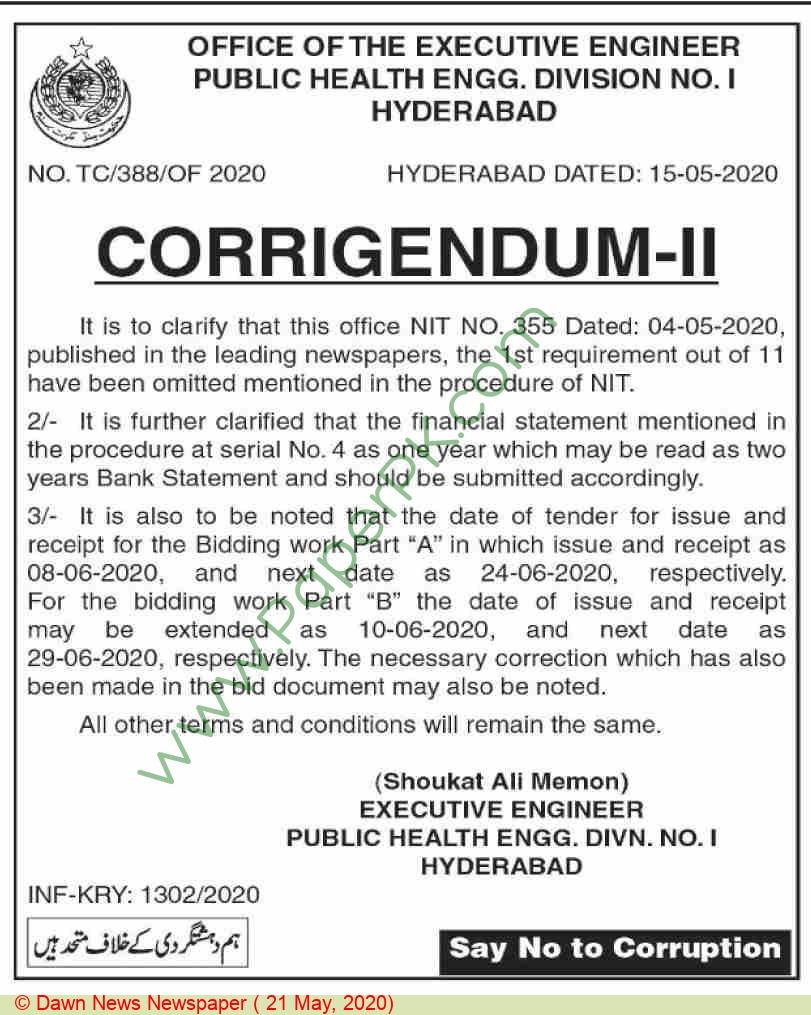 Phed Hyderabad Tender Notice