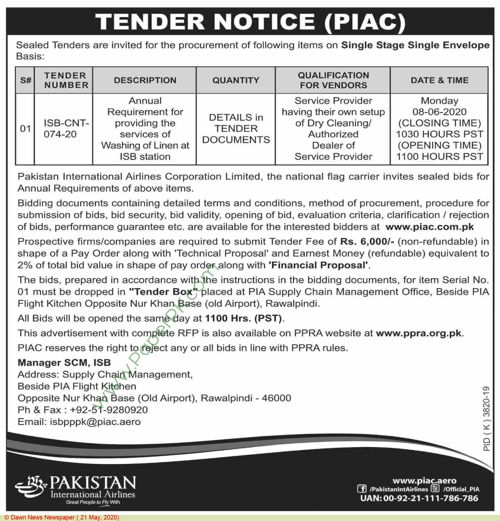 Pia Karachi Tender Notice