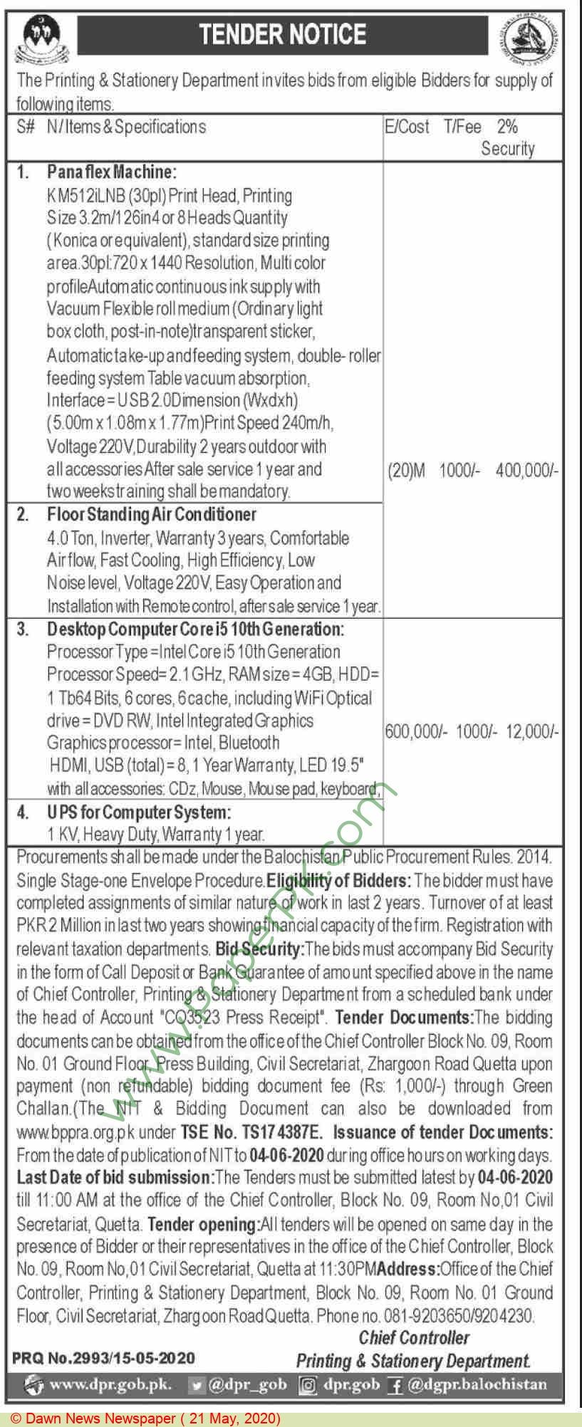 Printing & Stationery Department Karachi Tender Notice