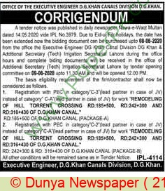 Canal Division Dera Ghazi Khan Tender Notice