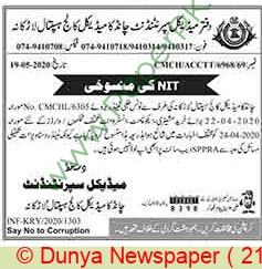 Chandika Medical College Hospital Larkana Tender Notice