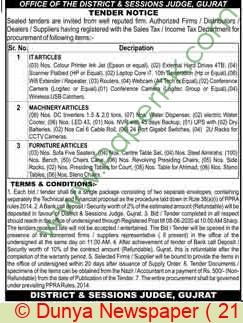 District & Session Court Gujrat Tender Notice