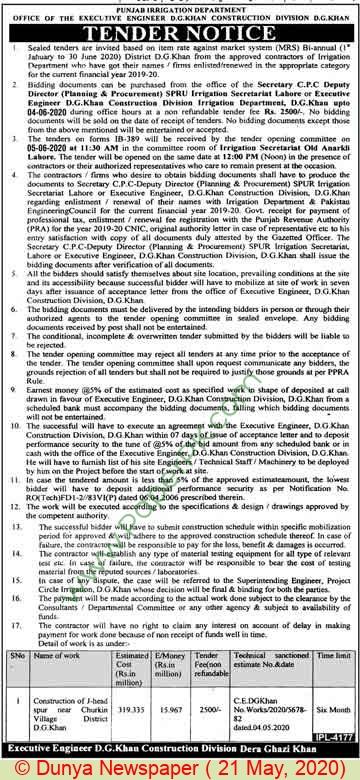 Irrigation Division Dera Ghazi Khan Tender Notice