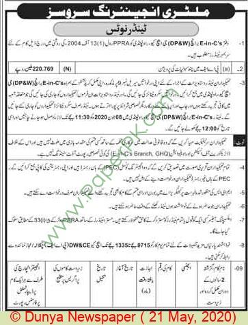 Mes Ghq Rawalpindi Tender Notice